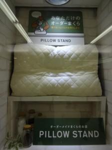 ライトオーダー枕