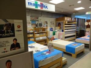 愛知県マニフレックス専門店