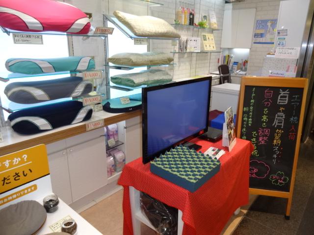 愛知県のオーダーメイド枕ならピロースタンド名古屋
