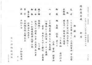 img016 (5)